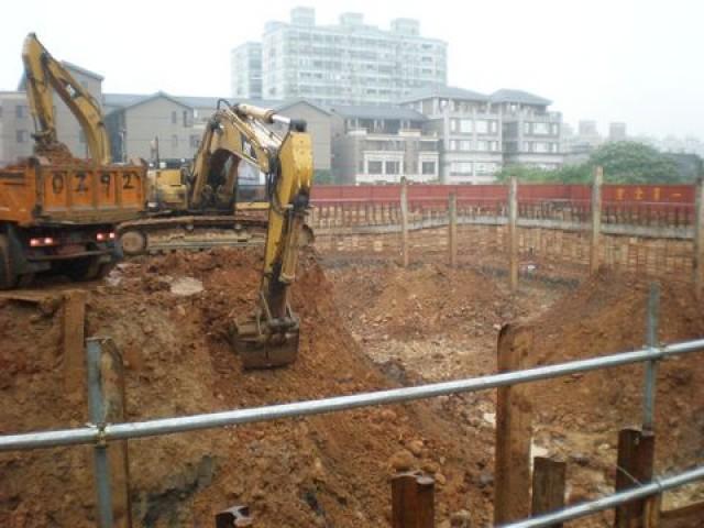 第一次土方開挖